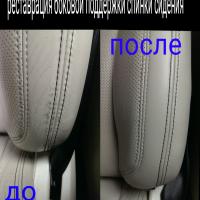 PicsArt_12-28-10.42.46