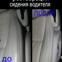 PicsArt_12-28-10.50.54